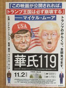 FAHRENHEIT 119 2018 JAPAN MOVIE THEATRE FLYER JAPANESE MINT CONDITION