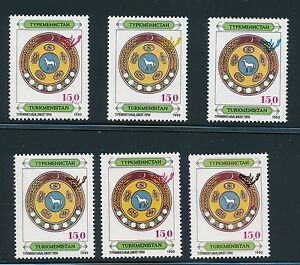 "1992 Turkmenistan ""NATIONAL SYMBOL"" EXTREMELY SCARCE; HORSE OVERPRINT INVERTED"