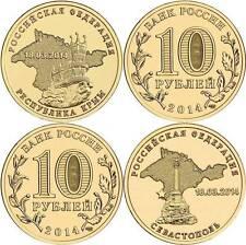 SET 2 NEW RUSSIAN COINS 10 RUBLES 2014 CRIMEA + SEVASTOPOL UNC