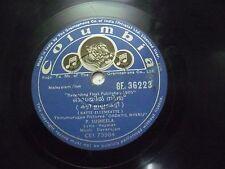 OADAYIL NINNU DEVARAJAN  MALAYALAM FILM GE 36223 RARE 78 RPM RECORD COLUMBIA VG+