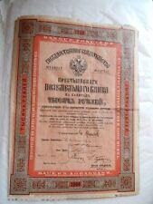 1914 BANQUE FONCIERE PAYSANS LAND BANK RUSSIE RUSSIA 1000 ROUBLES RED ROUGE