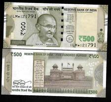 "Rs.500/- Urjit Patel  Star Note ""E"" Inset  Prefix 1LM  2016 - UNC  LATEST"