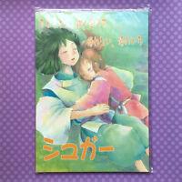 "Used Doujinshi: Studio Ghibli - Spirited Away ""Sugar"" Haku & Chihiro - JAPAN"