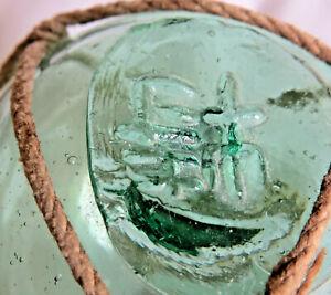 """Japanese Blown Glass FLOAT 2"""" WP Maker's Mark #289 Netted Antique!"""