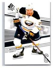 (HCW) 2014-15 Upper Deck SP Authentic #62 Mikhail Grigorenko Sabres NHL Mint