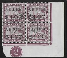 Japanese Occupation Malaya stamps 10c ovpt Bloc of 4 FDC Singapore CANC VF