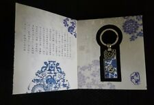 New China Southern Airlines Key Ring Chain Holder with a Gift Box Blue and White
