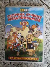 DVD Russische Kinderfilme