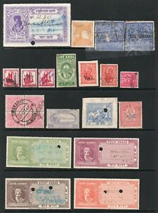 INDIA LARGE GROUP of 'BACK-OF-THE-BOOK' STAMPS TWO PICTURES