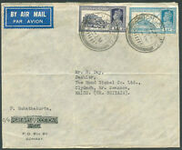 BRITISH INDIA TO GREAT BRITAIN Air Mail Cover 1940