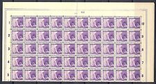 NED INDIE # 241 ( 100 x)   KW € 300  ** PF  MNH MOST VF    MEEST PR.