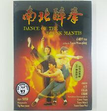 Dance of the Drunk Mantis 南北醉拳 Region All DVD English Sub Official Mei Ah HK ver