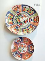 2PC ANTIQUE JAPAN PORCELAIN IMARI HANGING PAINTED WALL BLU WHITE PLATE DECOR