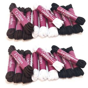 Shoe Laces Black Brown White For Shoes, Work Boots, Walking Boots 100cm
