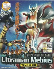 ULTRAMAN MEBIUS - COMPLETE TV SERIES DVD BOX SET (1-50 EPS) (ENG SUBS)