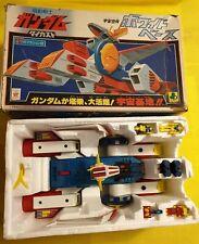 WHITE BASE GUNDAM MOBILE SUIT RX-78 Dx CLOVER JAPAN '70 CHOGOKIN BANDAI GODAIKIN