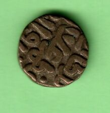 Ancient Coin, India Mughal pakistan asian mongolia tibet Asia middle east