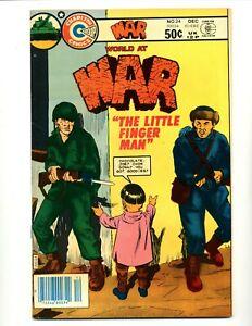 War #24    The Little Finger Man