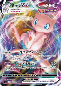 Pokemon Card Japanese Mew VMAX 040/100 RRR 8s Fusion Arts HOLO MINT