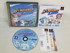 PS1 BOMBERMAN LAND with SPINE CARD * Playstation PS Hudson Japan Video Game p1