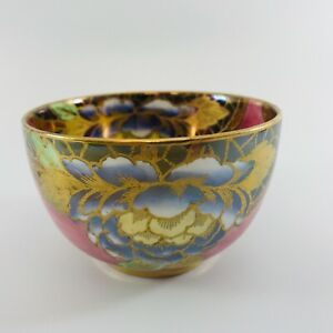 Maling 5955 Pottery Art Deco Lustre Small Bowl Flower Decoration 1930's Peony