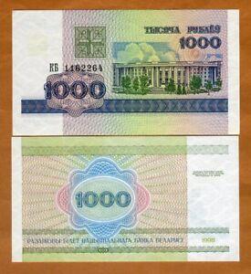 Belarus, 1000 Rubles, 1998, P-16,  UNC
