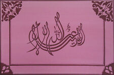 Islam Calligraphy Painting Handmade Artist Online Art Gallery Holy Decor