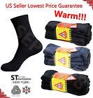 3,12 Pairs Men's Super Warm Heavy Thermal Merino Wool Winter Socks ONE SIZE