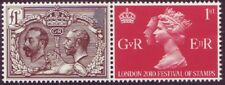 2010 GB London Festival of Stamps 2 x Double Head Stamps In Se Tenant Pair UM