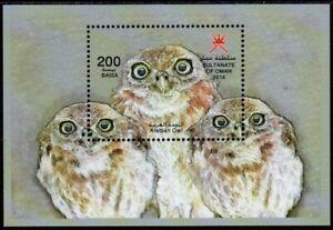 031 Oman 2014 Birds - MNH