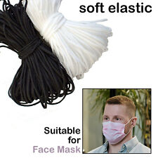 3mm Elastic Cord SOFT Round Strap Sewing Craft For Face Mask 10M-100M