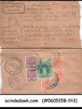BURMA - 1953 REGISTERED ENVELOPE TO SOUTH INDIA WITH 6-STAMPS (OPEN FROM SIDE)