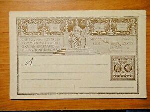 Cartolina Postale Da Cent. 10 Italia Regno 1895 Anniversario Liberazione Di Roma
