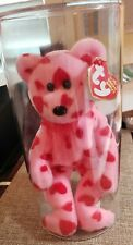 Ty Beanie Baby Little Squeeze - MWMT (Bear Hallmark Exclusive 2006)🎁💘💖
