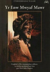 """HUW JOHN HUGHES - """"YR ENW MWYAF MAWR"""" - WELSH LANGUAGE THEOLOGY - 1st Edn (2007)"""