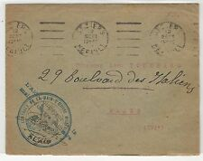 France: Amazing cover with band, military mark, bridge thematic. FR084