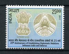 India 2017 MNH Diplomatic Relations with Belarus JIS 1v Set Coat of Arms Stamps