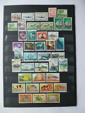 COCOS ( KEELING ) ISLANDS :- 1963 - 1985 : Mint & Used selection