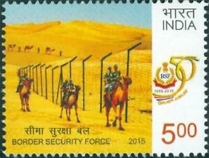 INDIA 2015 STAMP BORDER SECURITY FORCE , BSF, CAMELS, DESERT, SOLDIERS . MNH