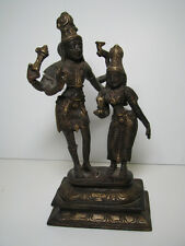 "SHIVA & PARVATI? Bronze Finish HEAVY CAST METAL STATUE Sculpture HINDU 8.5"" VTG"