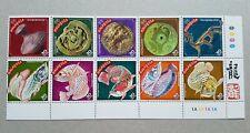Malaysia 2000 Zodiac Dragon Year Golden Fish 10v Stamps Block Bottom-Right Mint