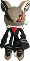 "Great Eastern Sonic The Hedgehog - Infinite 10"" Inch Plush NEW - MOVIE"