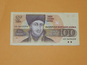 Bulgaria 100 Leva Banknote 1991 P-102a Zhary Zograf Circulated JCcug ax12