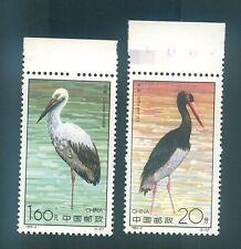 China 1992 Storks Sc# 2380-2381 mnh full set