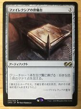 Phyrexian Altar Japanese Ultimate Masters mtg NM