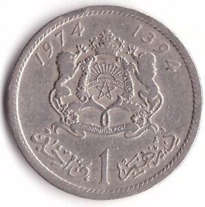 1 Dirham 1974 (1394 Islamic) Morocco Coin Y#63