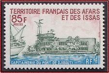 1969 AFARS & ISSAS N°350** Bateaux Capitainerie du Port, Ships boats Sc# 331 MNH
