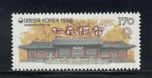 KOREA 600th Anniversary Founding of Songkyunkwan MNH stamp