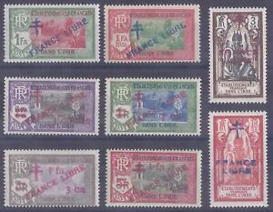 Colonies françaises  - Inde fr - n° entre le 161 et 213*/**
