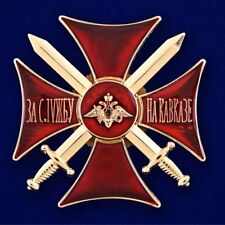 """Russian AWARD ORDER BADGE pin insignia """"Cross For service in the Caucasus"""" (red)"""